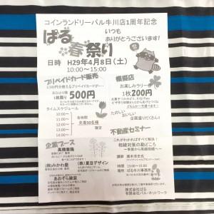 IMG_7966[1]