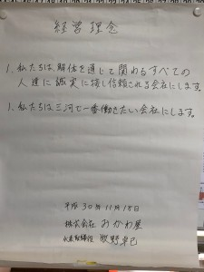 IMG_3867[1]